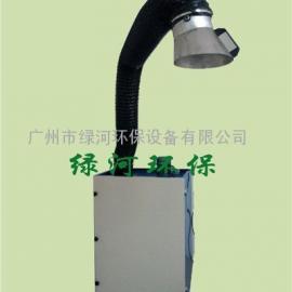 阳江中小型焊接烟尘净化器 【绿河环保】移动式除尘净化设备