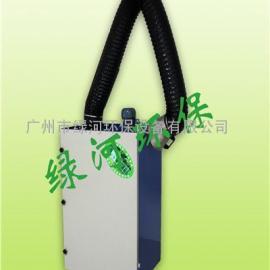 云浮工业焊烟净化器 【绿河环保】 焊烟净化器图片 价格