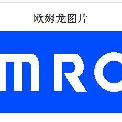 南京三菱欧姆龙PLC西门子光电开关E2EH-X3C1-M1专卖