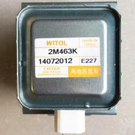 威特1.5KW水冷磁控管
