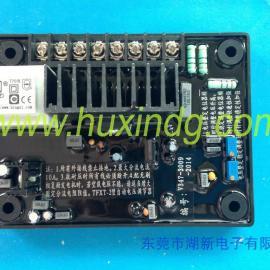 TZHW三相无刷交流同步发电机AVR调压板TFXT-2