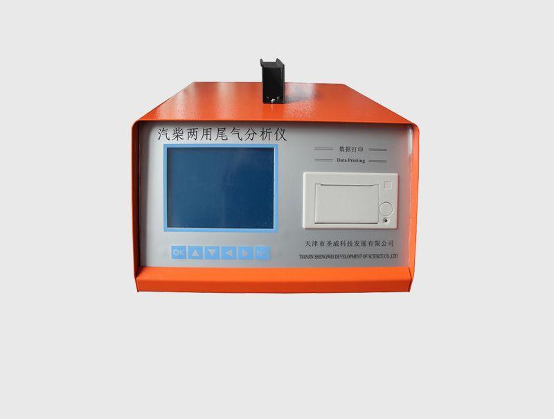供应便携式sv-yq汽油柴油两用汽车排放气体检测仪