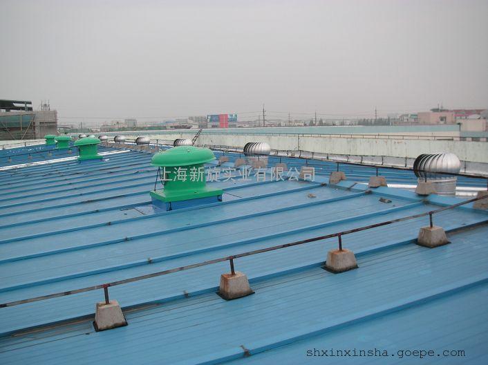 DWT-1-10玻璃钢屋顶轴流风机