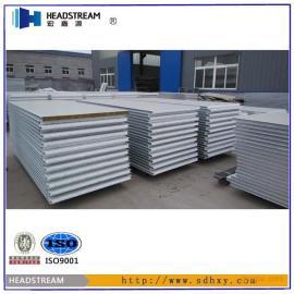【净化彩钢板厂家】价格、产品供应、净化彩钢板厂家厂家批发