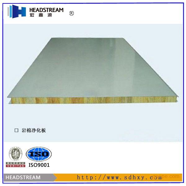 【净化彩钢板生产厂家】玻镁净化彩钢板价格_净化彩钢板