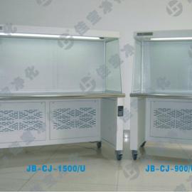 圆弧型台面新颖单人水平流净化工作台、洁净工作台