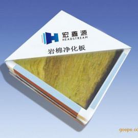 手工玻镁岩棉板供应,专业定制的手工玻镁岩棉彩钢板厂家
