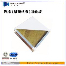 岩棉夹芯彩钢板|岩棉夹芯彩钢板价格|岩棉夹芯彩钢板厂家