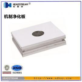 【净化彩钢板报价】价格、产品供应,净化彩钢板报价厂家批发