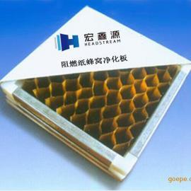 【净化彩钢板厂家】最新批发价格 净化彩钢板厂家采购商机