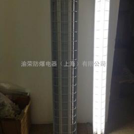 上海渝荣LED防爆日光灯特价销售 DYD系列防爆LED荧光灯5套起订