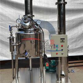 不锈钢卫生级低温真空蜂蜜浓缩机 蜂蜜加工生产设备