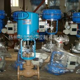 高温蒸汽电动调节型
