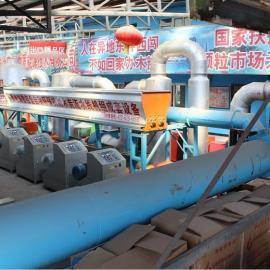 中国新型大型木炭机生产线厂家 最专业的生物节能质木炭机设备