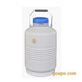 2L小型贮存罐液氮储存用30MM口径液氮储存罐