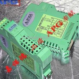 天津智能信号隔离模块