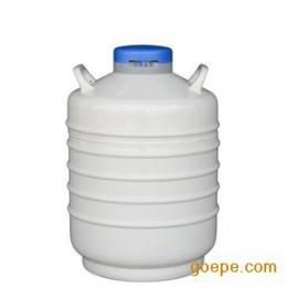 生物液氮罐 大口径125mm15L贮存型液氮罐