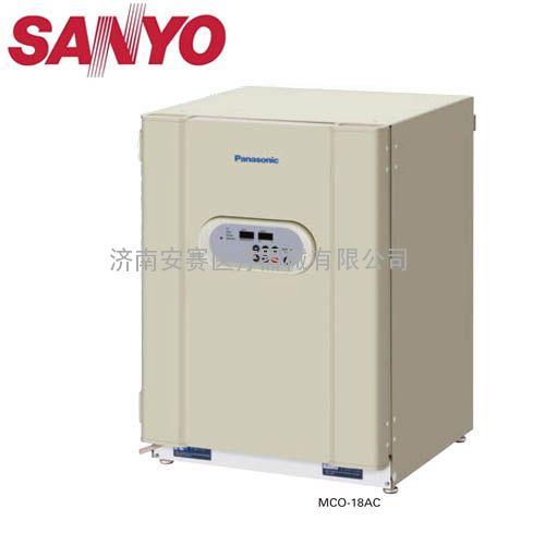 进口三洋二氧化碳培养箱MCO-18AC型 价格/总代理