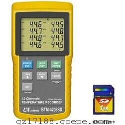 BTM-4208SD 12通道温度记录器