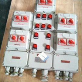 防爆电磁配电箱 防爆动力配电箱BXQ51价格