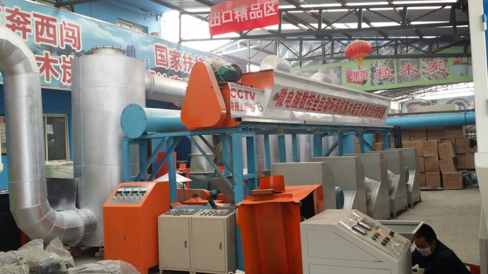 数控流水线木炭机设备/新型无烟全自动木炭生产线