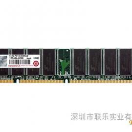 创见Transcend工业内存,SDRAM-LONG标准型