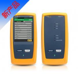 DSX2-5000网线认证测试仪-福禄克FLUKE新款测试仪