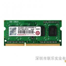 创见Transcend工业内存,DDR3-SO低电压型