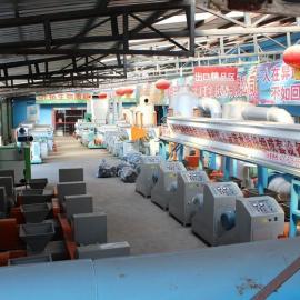 STHF-销售环保木炭机设备/木炭机设备生产视频