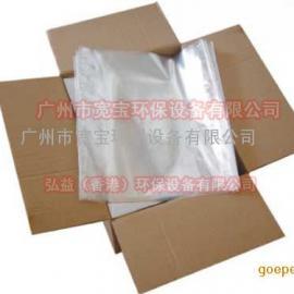 溶剂回收机专用耐高温塑料回收袋