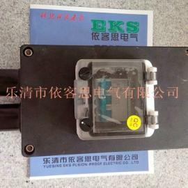 FLK-50/3防水防尘防腐断路器工程塑料开关箱