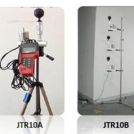 JTR10A WBGT热指数仪JTR-10A黑球湿球温度计