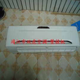 松原壁挂式水空调、水暖空调、井水空调、壁挂式暖风机、风盘