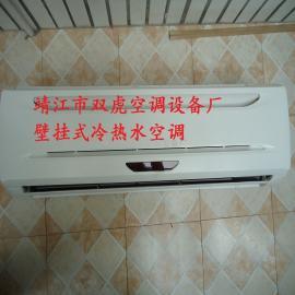 3匹壁挂式水空调、井水空调、水温空调、暖风机
