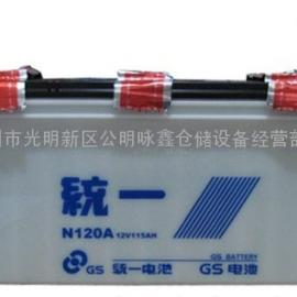 N120A鸿福堆高叉车电池