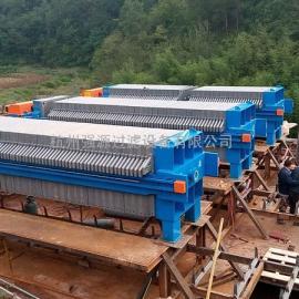 【厂家直供】杭州强源200平方板框压滤机箱式压滤机