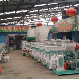 ST生物质颗粒成型机设备供应商/生产生物质环保颗粒机设备