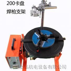 供应管法兰变位机,自动焊接变位机,不锈钢变位器现货