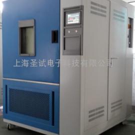 环保节能型可程式高低温交变湿热试验箱,高低温循环试验测试箱