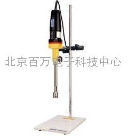 手持式乳化机 高剪切分散乳化机