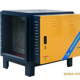 静电式低空高效油烟净化器.工业油雾收集器.