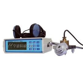 ZB-5000智能数字式漏水检测仪
