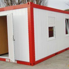 昆山工地住人集装箱办公集装箱价格 优质集装箱房屋