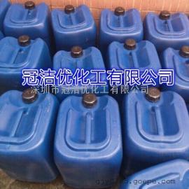 冠洁优循环水清洗剂 GYJ-3309电脑冷凝器水垢处理草药