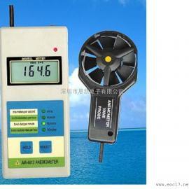 AM-4812数字风速仪 多功能风速表 环境监测风速仪