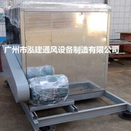 柜式离心风机 厨房专用离心通风柜 低噪音多翼式离心通风柜