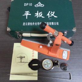 DP-5光学小平板仪〈价格〉