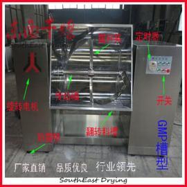 【常州东南】不锈钢槽型混合机 槽型搅拌机 粉料颗粒搅拌机