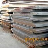 20MN2钢板