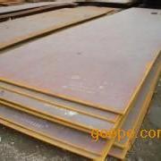 35SIMN钢板